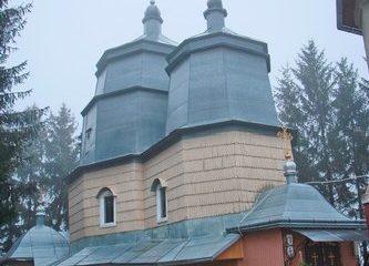 Stara-Yahilnytsia