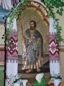 Ікона св. Івана Хрестителя