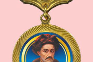 Medal_Ivana_Mazepi_dlya_saytiv