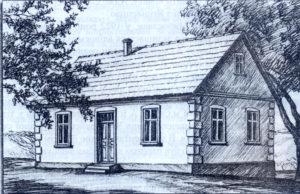 Будинок (колишнє проборство) в Ягільниці, в якому проживала родина Степана Бандери в травні-жовтні 1919 р.