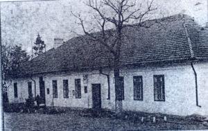 Школа імені С. Конарського в с. Ягільниця, в якій навчалася сестра Степана Бендери Володимира