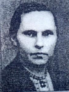 Володимира Бендера, сестра С. Бандери