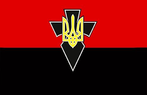 banderovski-flag-foto-max-500