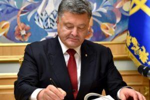 630_360_1444221686-2478-prezident-ukrainyi-petr-poroshenko