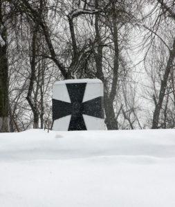 Хрест на честь 300 козаків.
