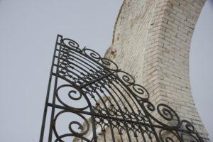Ворота заповідника