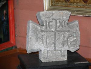 Один із хрестів, які були встановлені на могилах козаків у 17 столітті.