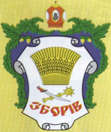 Coat_of_arms_of_Zboriv