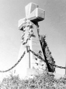 Християнський оберіг на могилі репресованих у Чорткові