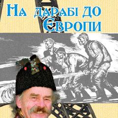 kozenyk_okl2.ai