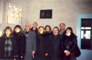 Відкриття дошки Грицькові Чубаєві в Козині. Мойсей Гон - третій зліва.