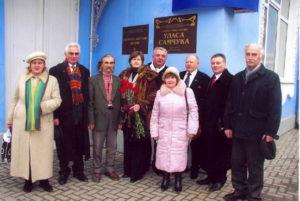 Відкриття музею Самчука в Рівному. Мойсей Гон - другий зліва