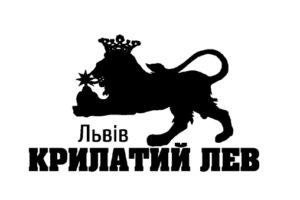 ЛОГОТИП КОНКУРСУ КРИЛАТИЙ ЛЕВ_