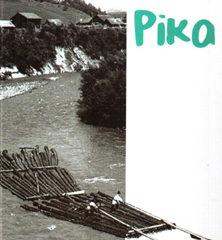 1 ріка (1)
