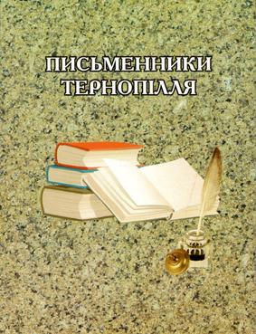 gorbatiy-06