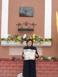 Нагороди Галині Дидик