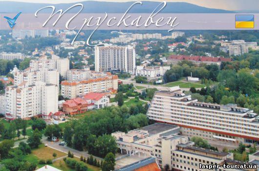 kurort_truskavets