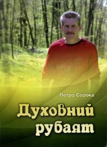 Книжка (1)