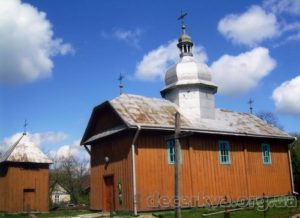 Перебудований храм. Фото 2008 р.