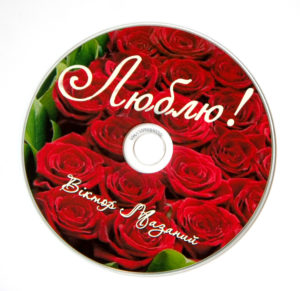 Мазаний диск