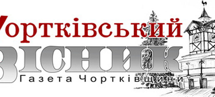 news-TRTdSXn6jg