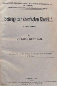 Титульна сторінка монографії Ю.Гірняка (Львів, видання НТШ, 1911).