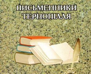 gorbatiy-06-1