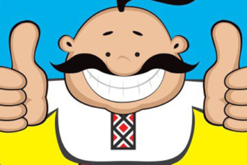 Smiling cartoon man (cossack)in ukrainian traditional clothes with soccer ball  showing thumbs up. Ukrainian flag in background. Separate layers.