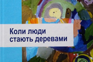 Astafjev