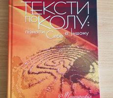 Halchuk