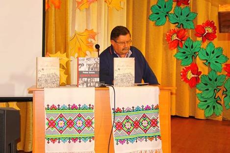 Відомий український письменник Роман Коваль презентує свою нову книгу «Батькам скажеш, що був чесний».
