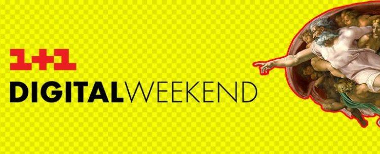 1+1 Digital Weekend 2020