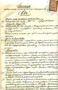 Джерело фото: https://www.istpravda.com.ua/columns/2011/05/19/38896/