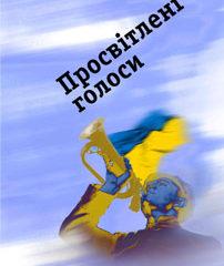 1 Okladynka_PATRIOT_TOM_4_05