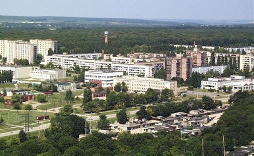 Novodnistrovsk