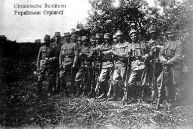 Українські Січові Стрільці в Карпатах. Літо 1915 р.