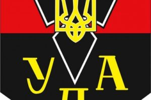 vympel-upa-slava-geroyam-max-500