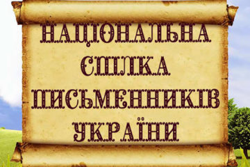 1252309401_svitok_600x463