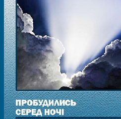 overlay-1077883271