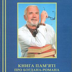 chavariv
