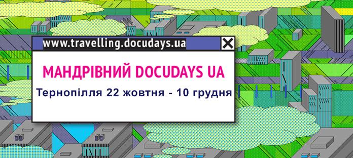 facebook_event_cover_1920х1080_constuctor 3